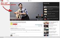 Реклама на Youtube в Алматы