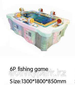 Игровой автомат - 6P Fishing machine 2