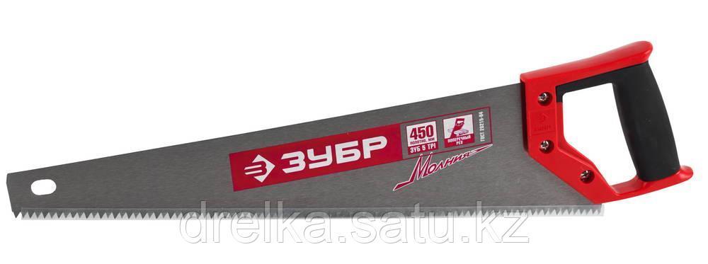 Ножовка по дереву (пила) ЗУБР МОЛНИЯ-5 450 мм, 5 TPI, прямой крупный зуб, быстрый рез поперек волокон