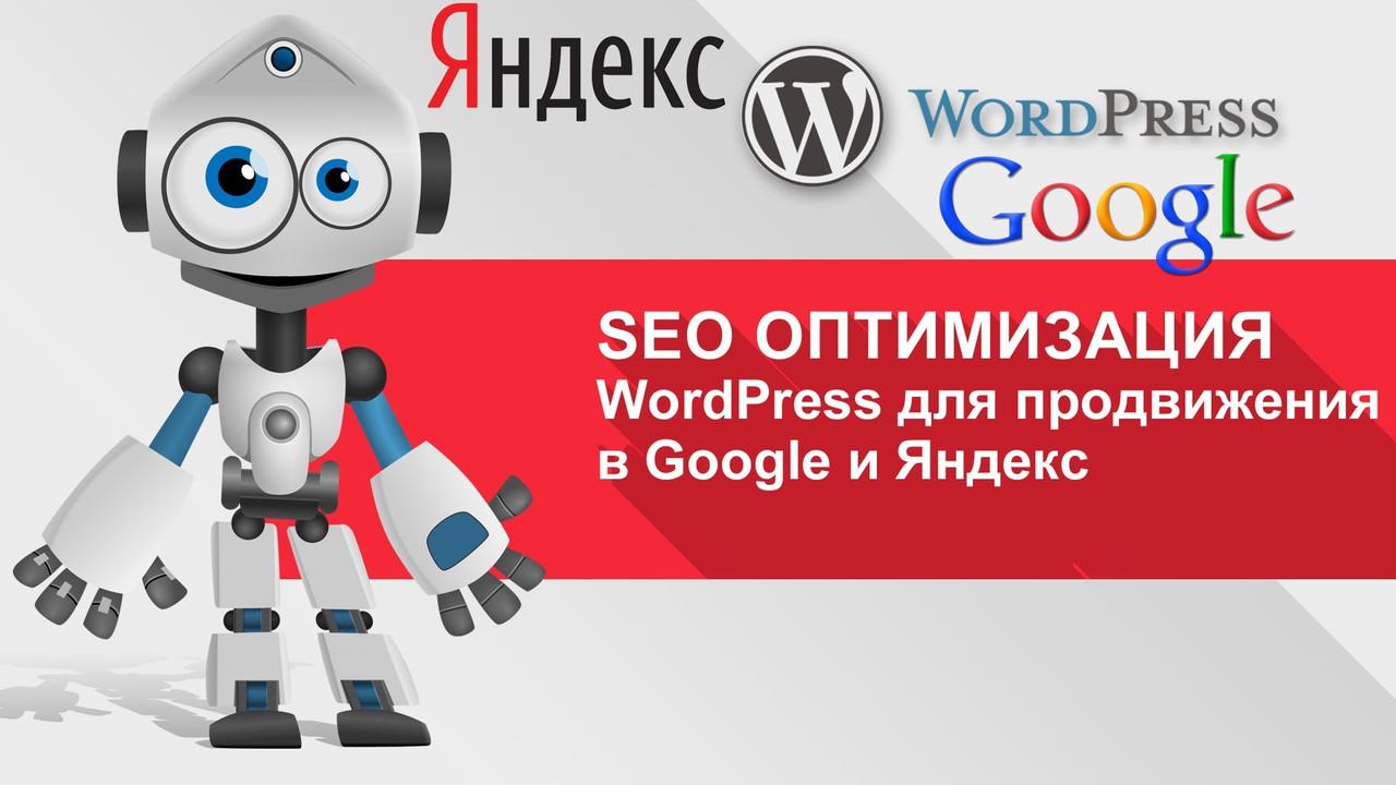 Контекстная в Яндекс 4 в 1 в Алматы.