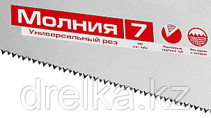 Ножовка универсальная (пила) ЗУБР МОЛНИЯ-7 350 мм, 7 TPI, закалка, рез вдоль и поперек волокон, фото 2