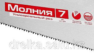 Ножовка универсальная (пила) ЗУБР МОЛНИЯ-7 400 мм, 7 TPI, закалка, рез вдоль и поперек волокон, фото 2