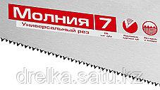 Ножовка универсальная (пила) ЗУБР МОЛНИЯ-7 500 мм, 7 TPI, закалка, рез вдоль и поперек волокон, фото 3