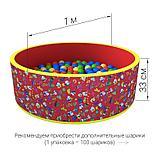 Сухой бассейн «Веселая поляна» 100 шариков, фото 6