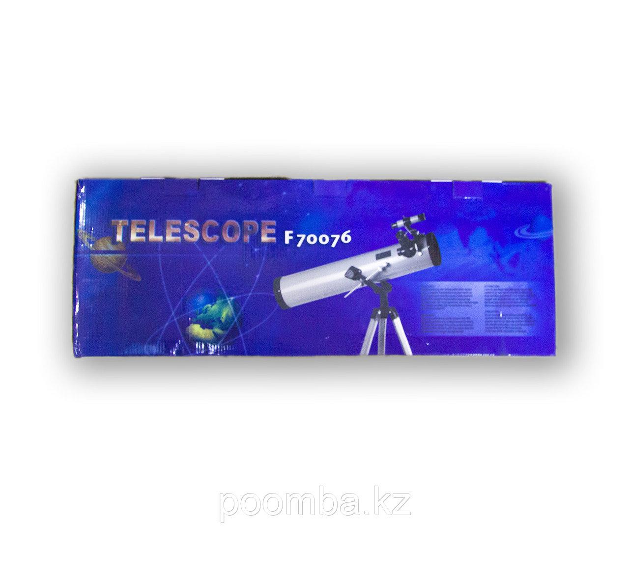 Телескоп астрономический 76700