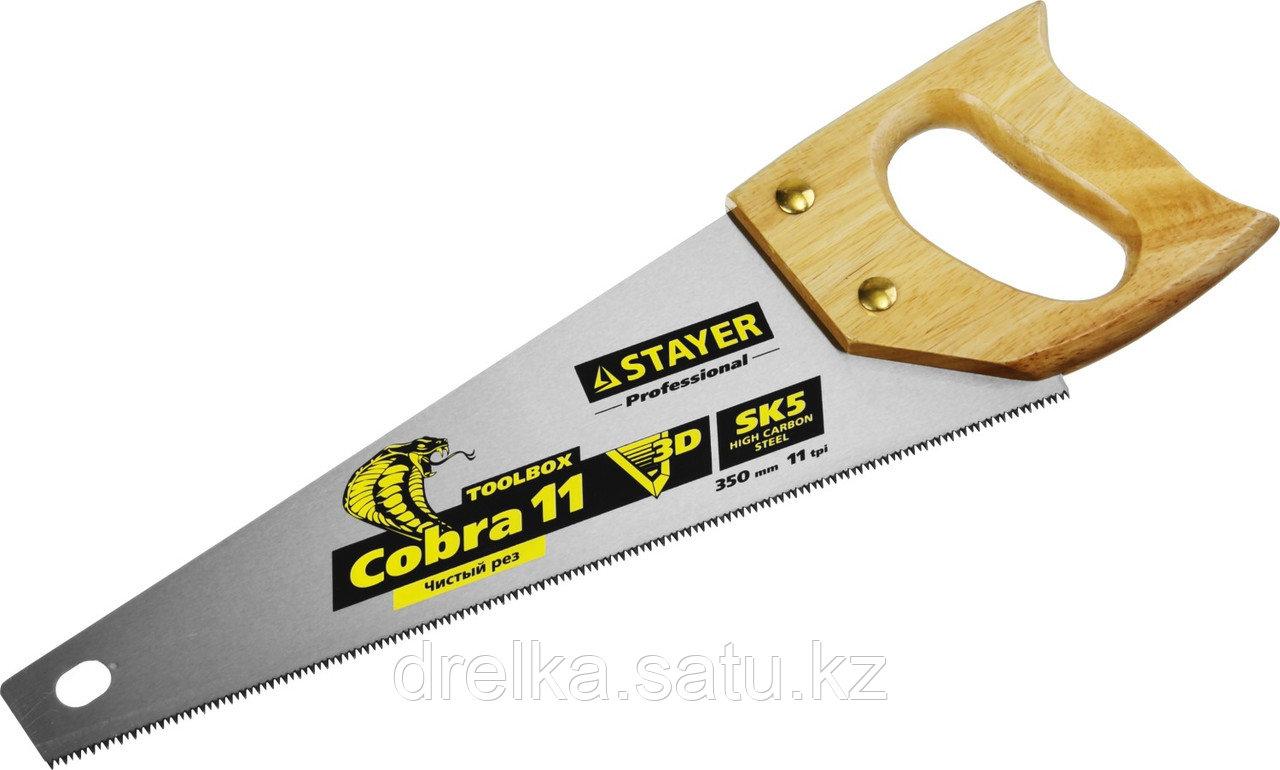 Ножовка многоцелевая компактная (пила) COBRA TOOLBOX 350 мм,11 TPI, прямой мелкий зуб