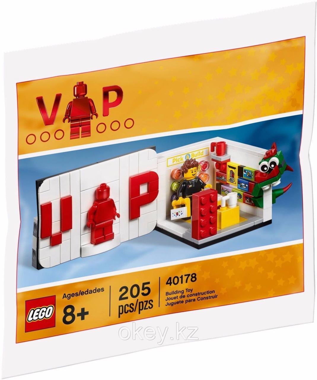 LEGO: VIP-магазин 40178
