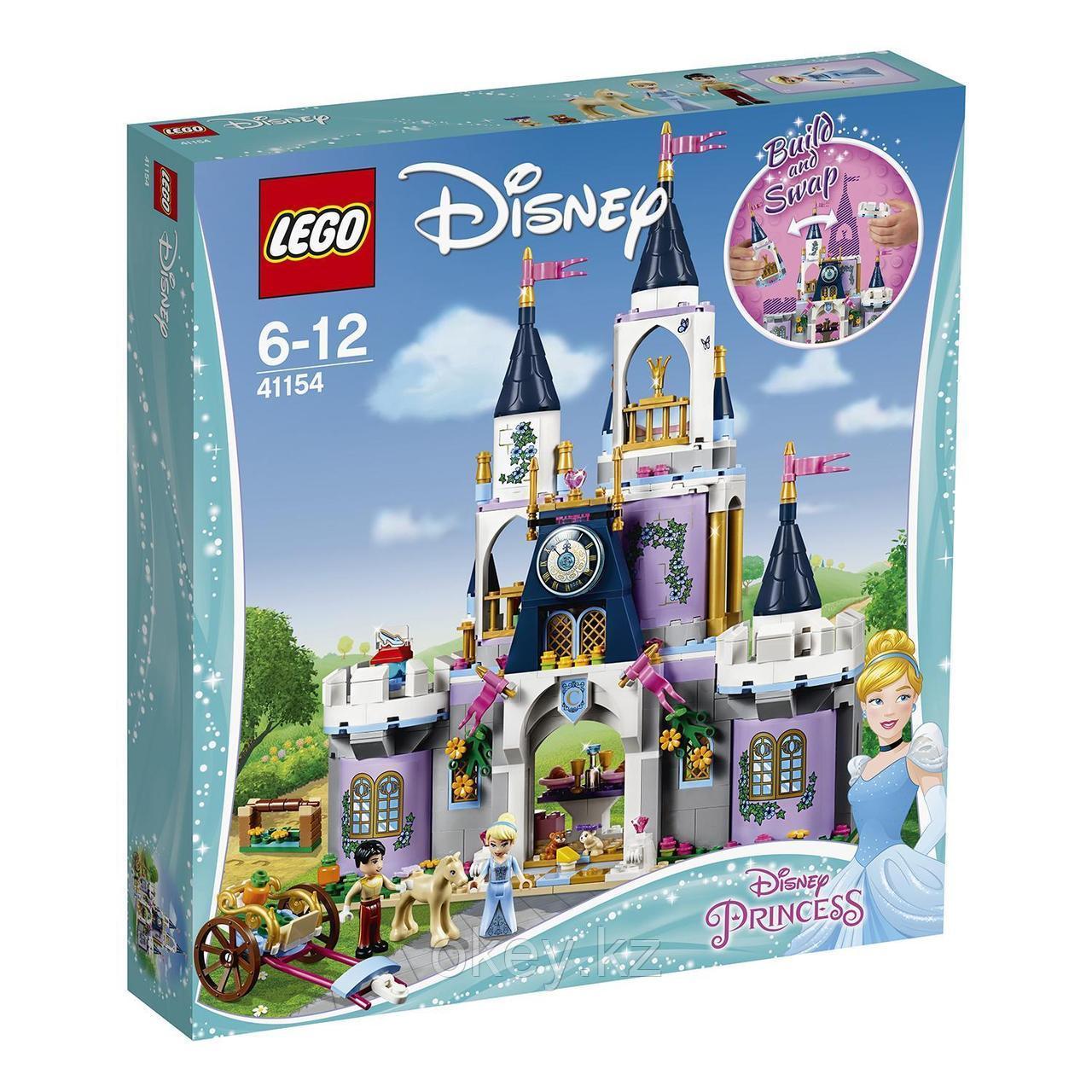 LEGO Disney Princess: Волшебный замок Золушки 41154