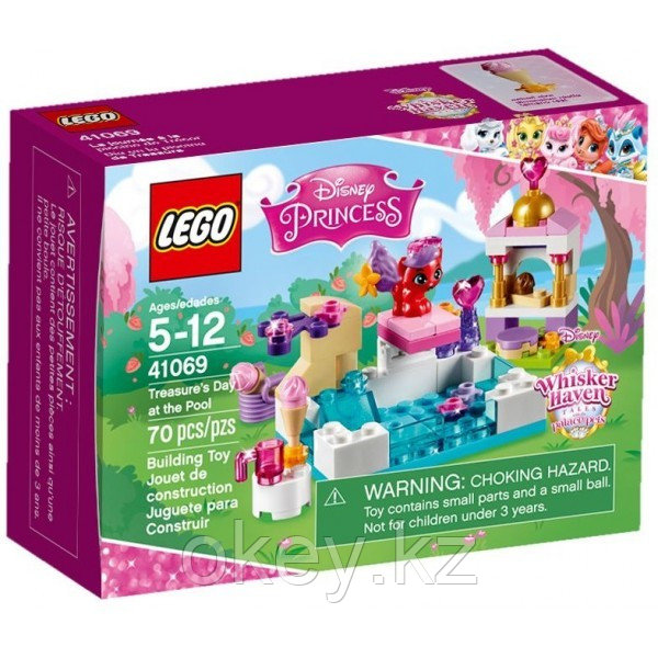 LEGO Disney Princess: Королевские питомцы: Жемчужинка 41069