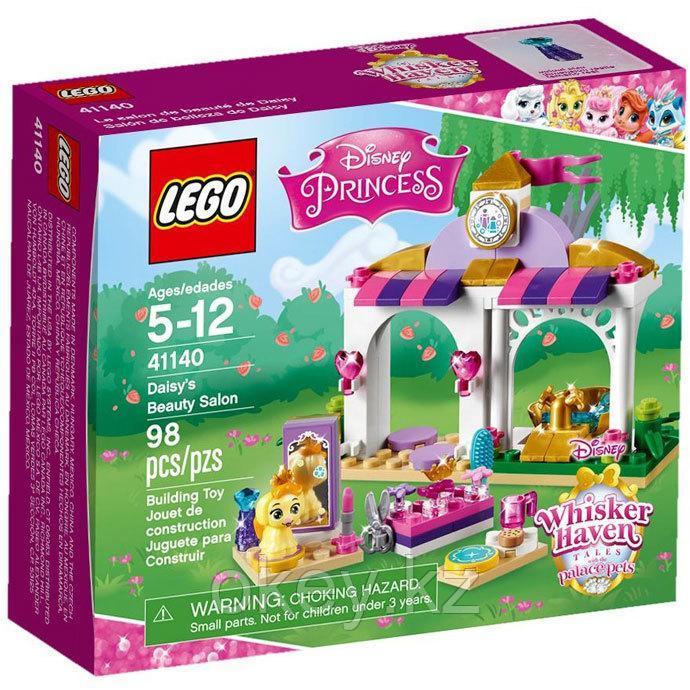 LEGO Disney Princess: Королевские питомцы: Ромашка 41140