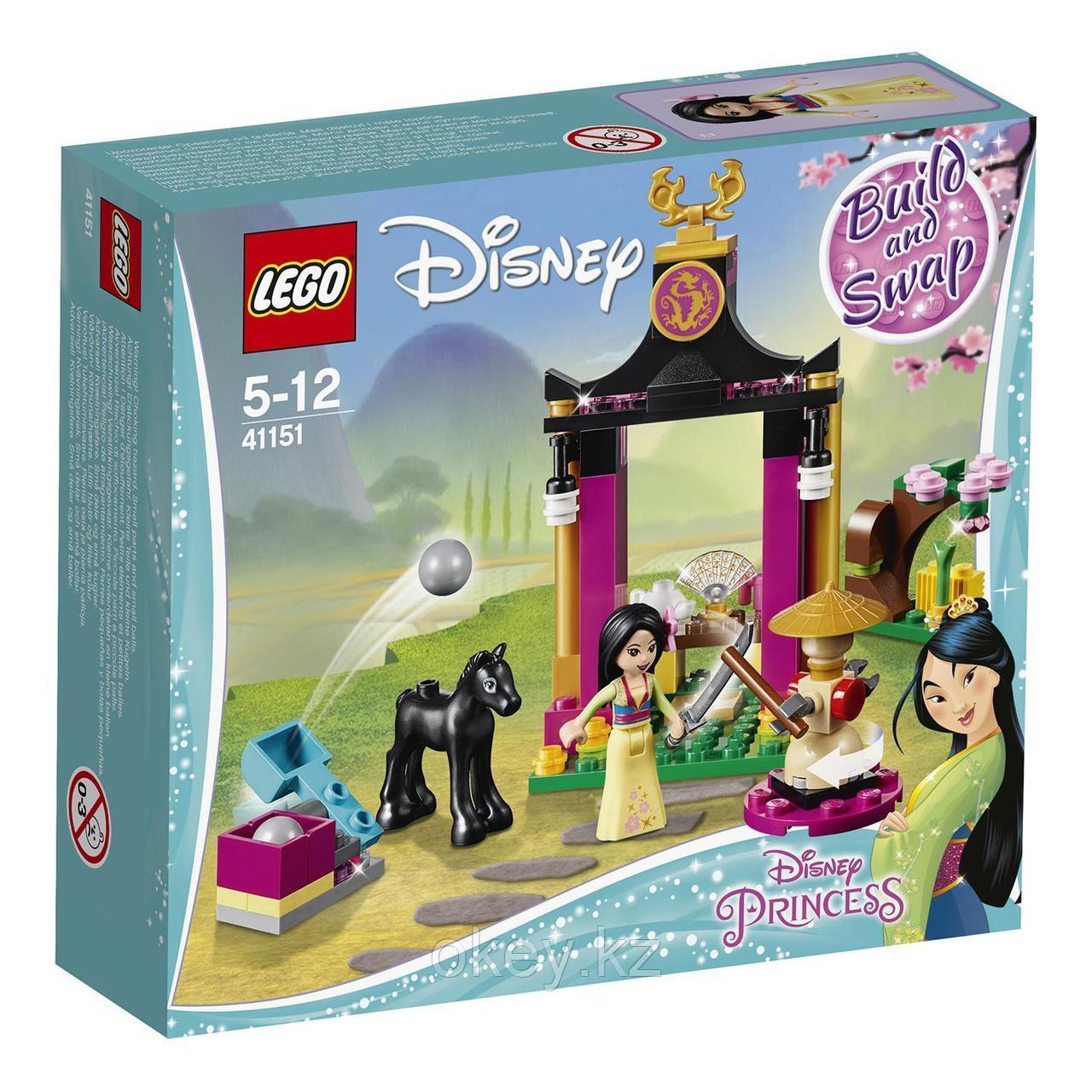LEGO Disney Princess: Учебный день Мулан 41151