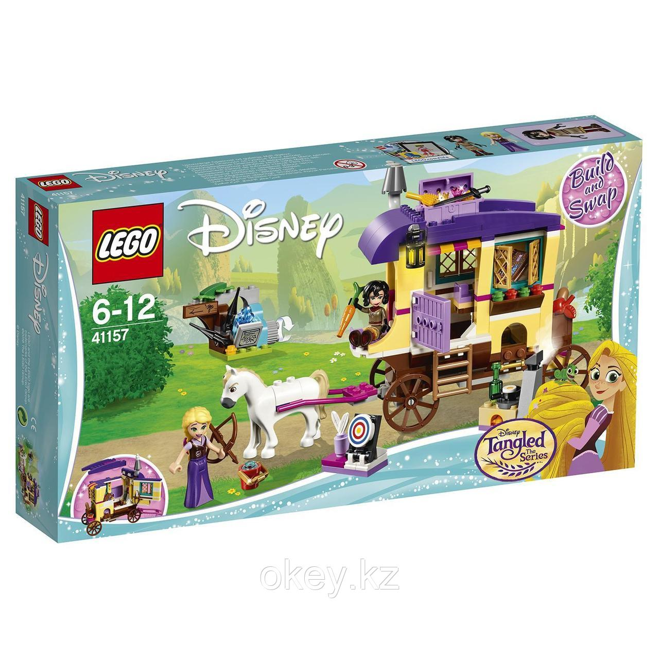 LEGO Disney Princess: Экипаж Рапунцель 41157