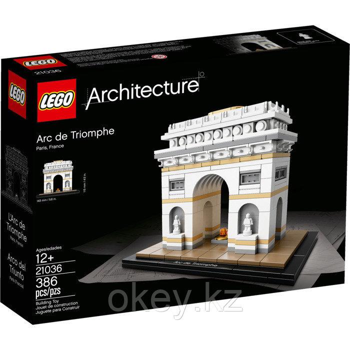 LEGO Architecture: Триумфальная арка 21036