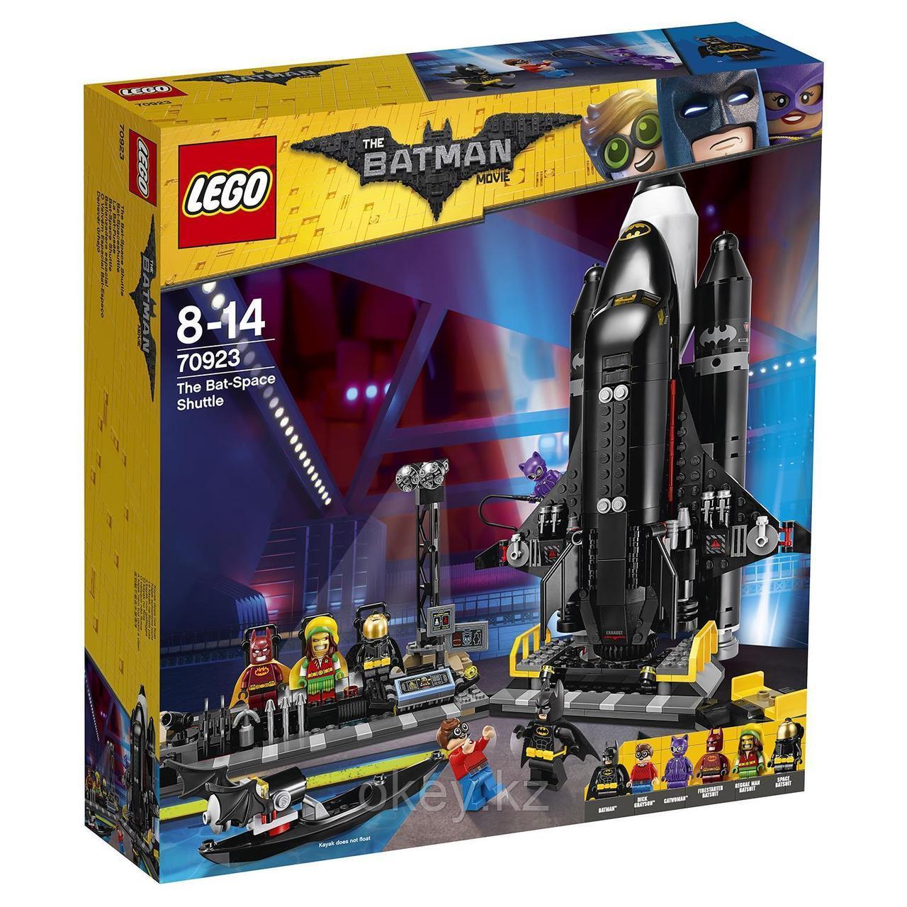 LEGO Batman Movie: Космический шаттл Бэтмена 70923