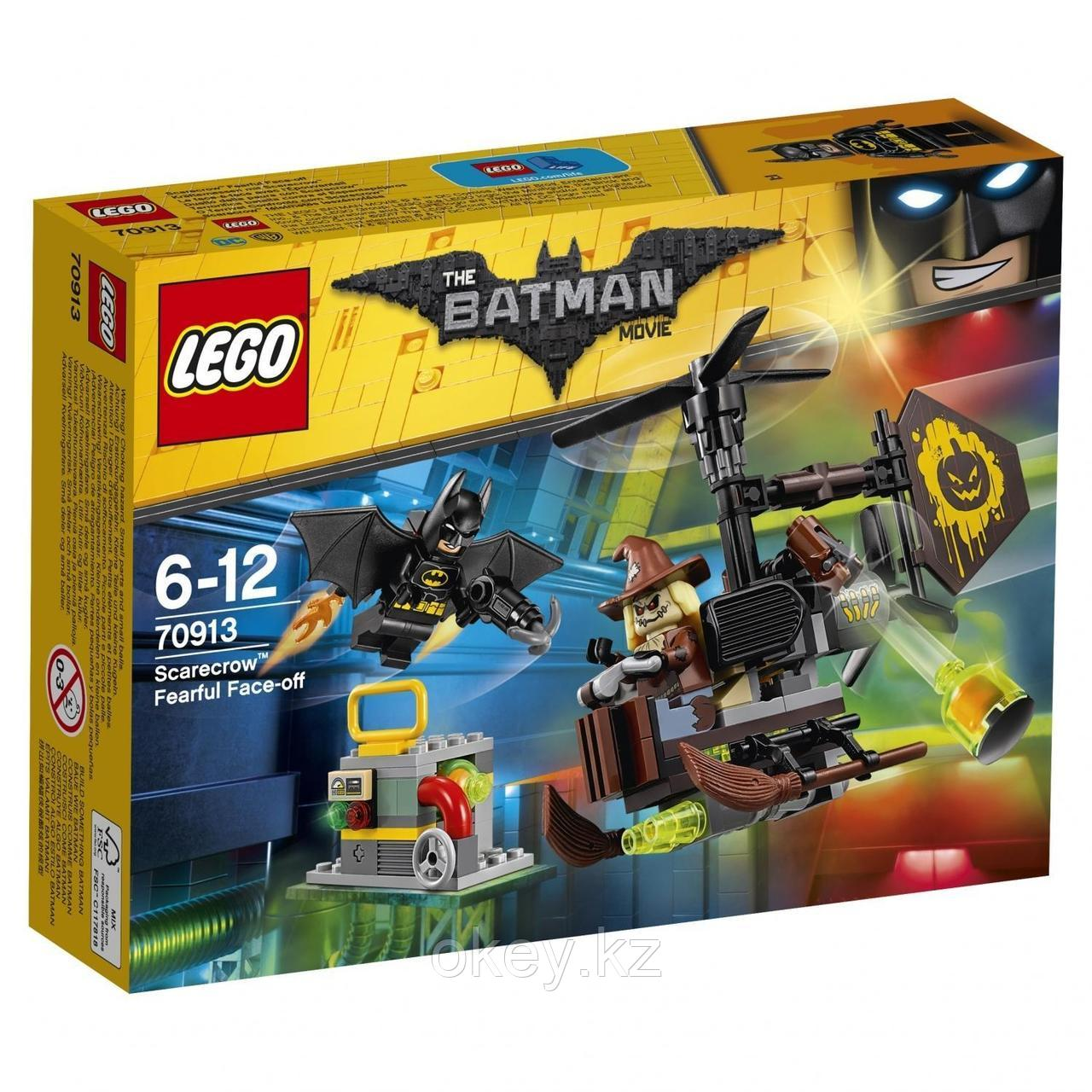 LEGO Batman Movie: Схватка с Пугалом 70913