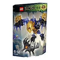 LEGO Bionicle: Терак, тотемное животное земли 71304