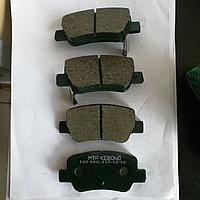 Тормозные колодки задние AVENSIS III ZRT271
