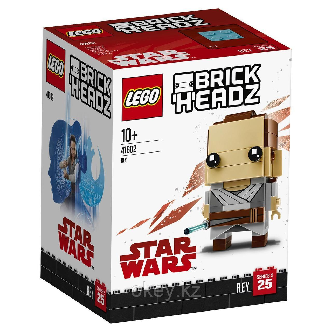 LEGO BrickHeadz: Рей 41602