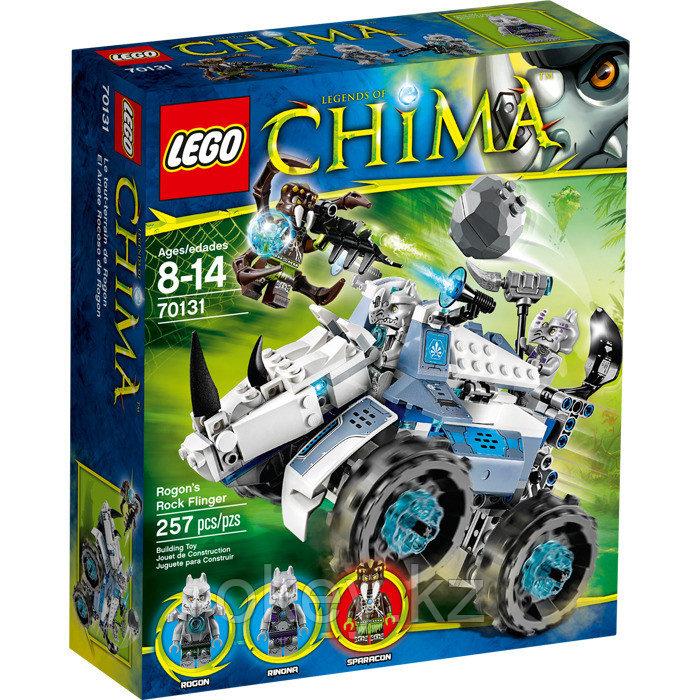 LEGO Chima: Камнемет Рогона 70131