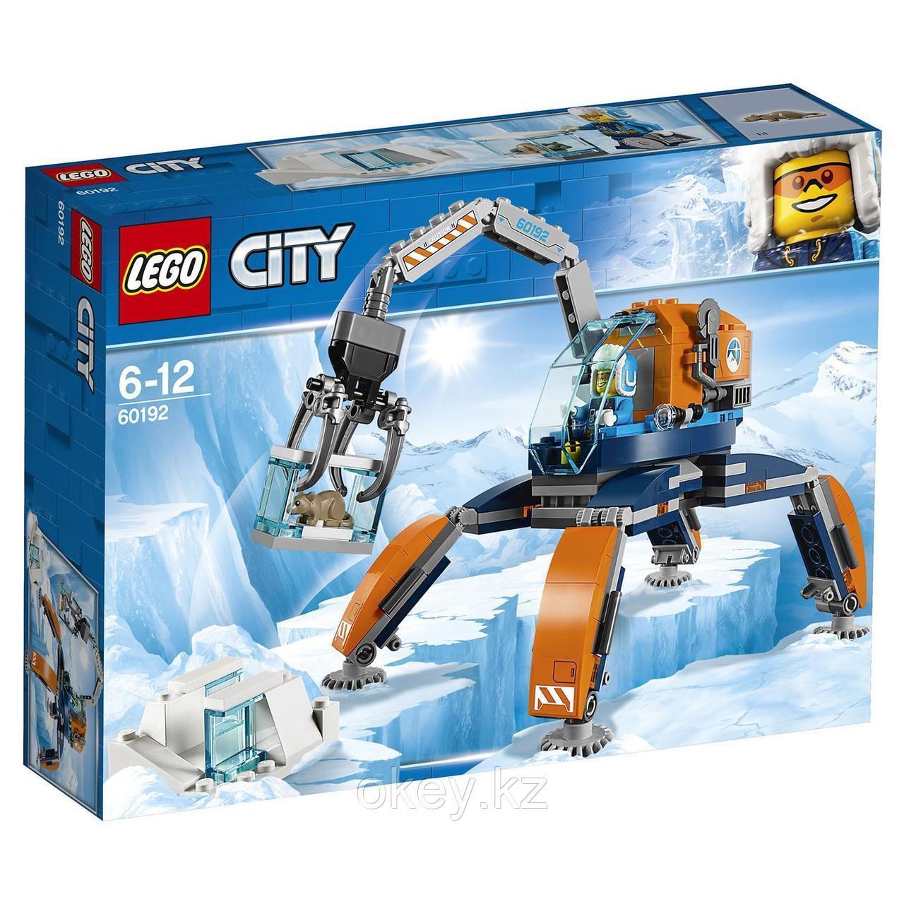 LEGO City: Арктическая экспедиция: Арктический вездеход 60192