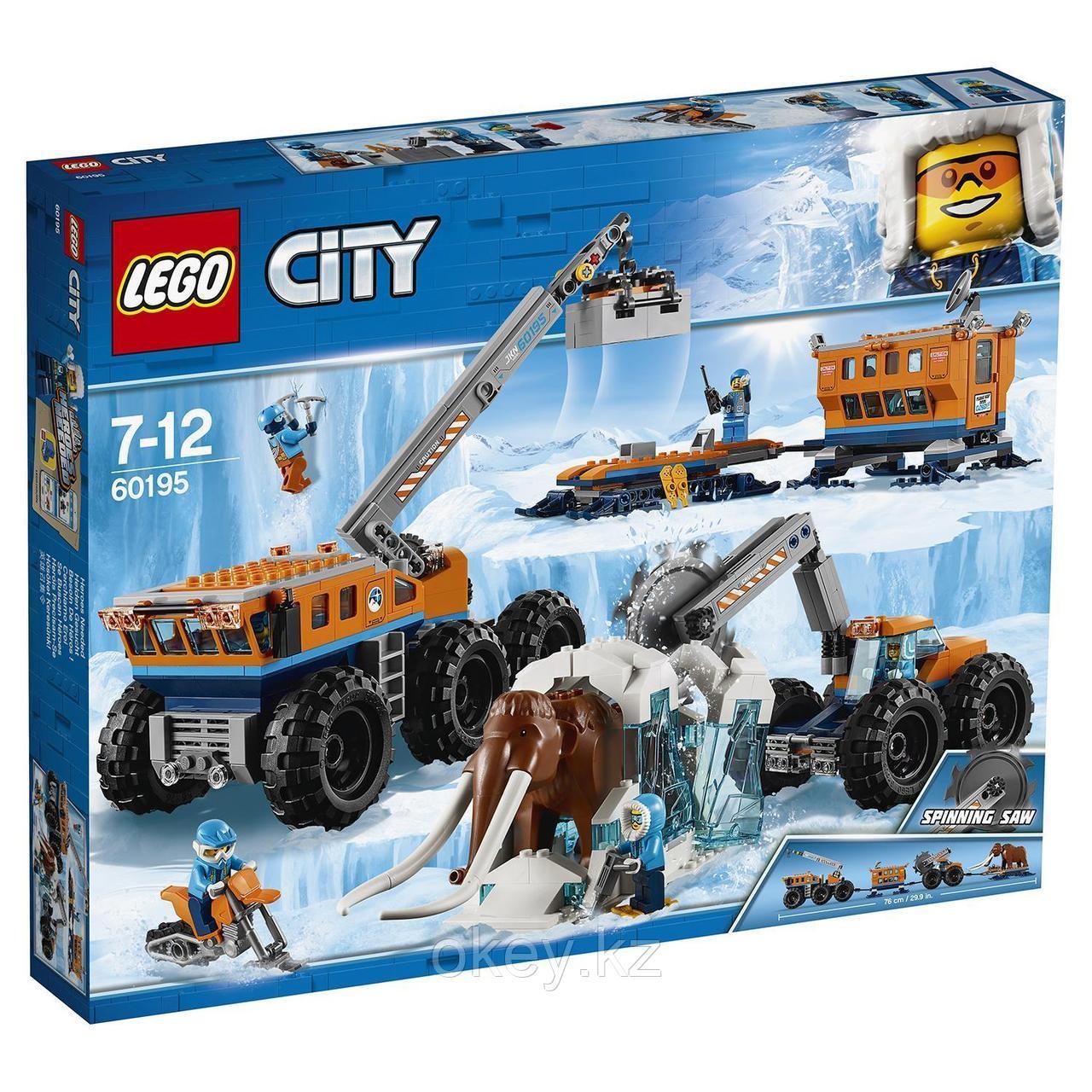 LEGO City: Арктическая экспедиция: Передвижная арктическая база 60195