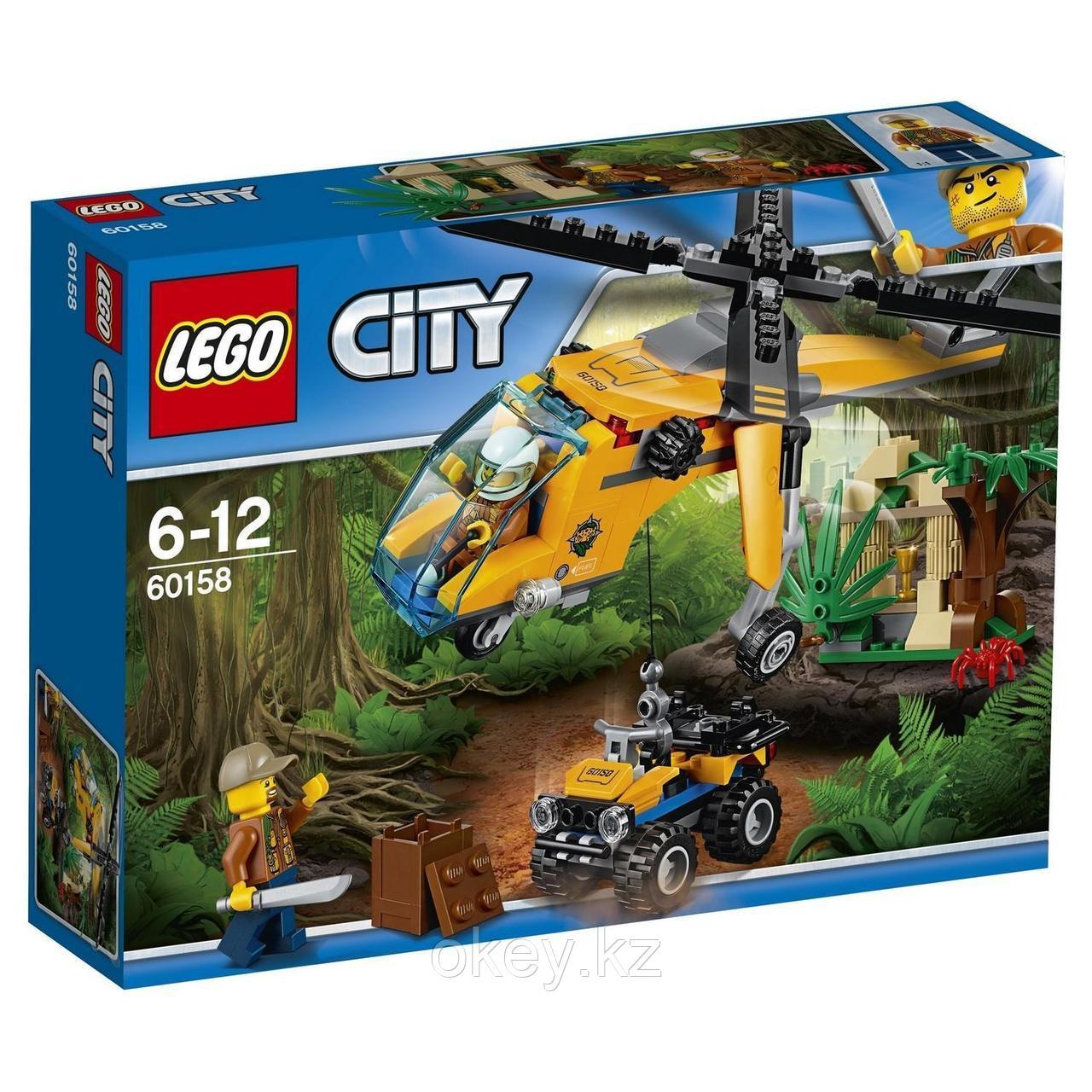 LEGO City: Грузовой вертолёт исследователей джунглей 60158