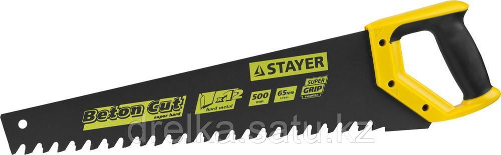 """Ножовка по пенобетону (пила) """"Beton Cut"""" 500 мм, шаг 20 мм, 12 твердосплавных резцов, STAYER"""