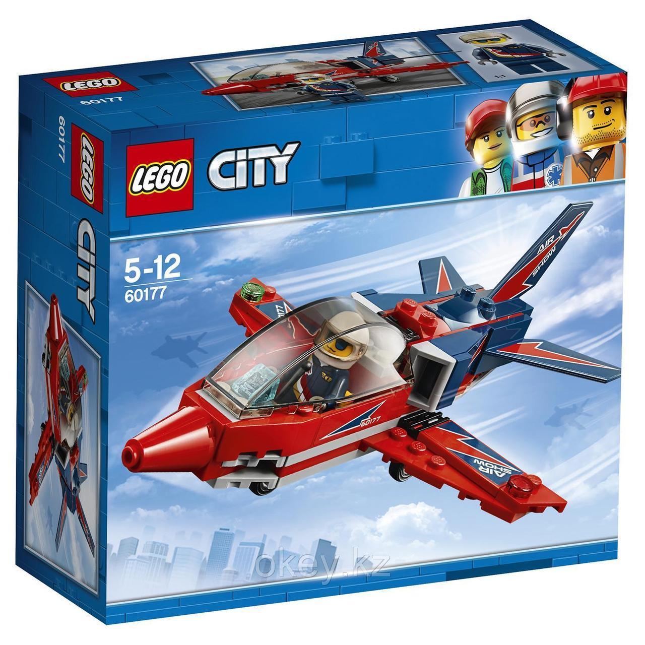 LEGO City: Реактивный самолет 60177