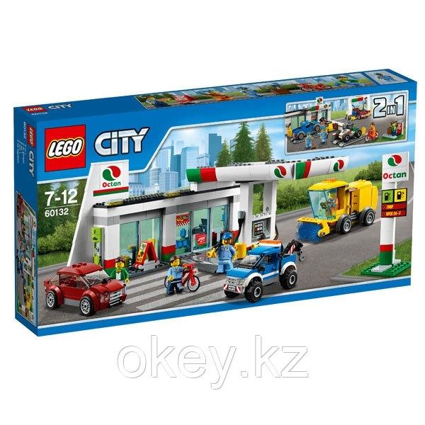 LEGO City: Станция технического обслуживания 60132