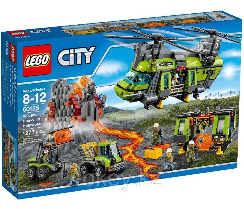 LEGO City: Тяжёлый транспортный вертолёт Вулкан 60125
