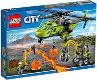 LEGO City: Грузовой вертолёт исследователей вулканов 60123