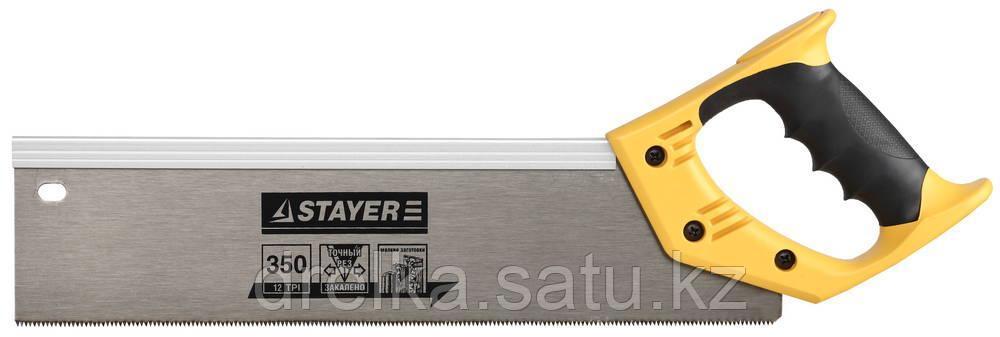 Ножовка для стусла c усиленным обушком (пила) 350 мм, 12 TPI, прямой зуб, для точного реза, STAYER, COBRA 12