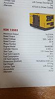 Дизельный генератор 15 kva