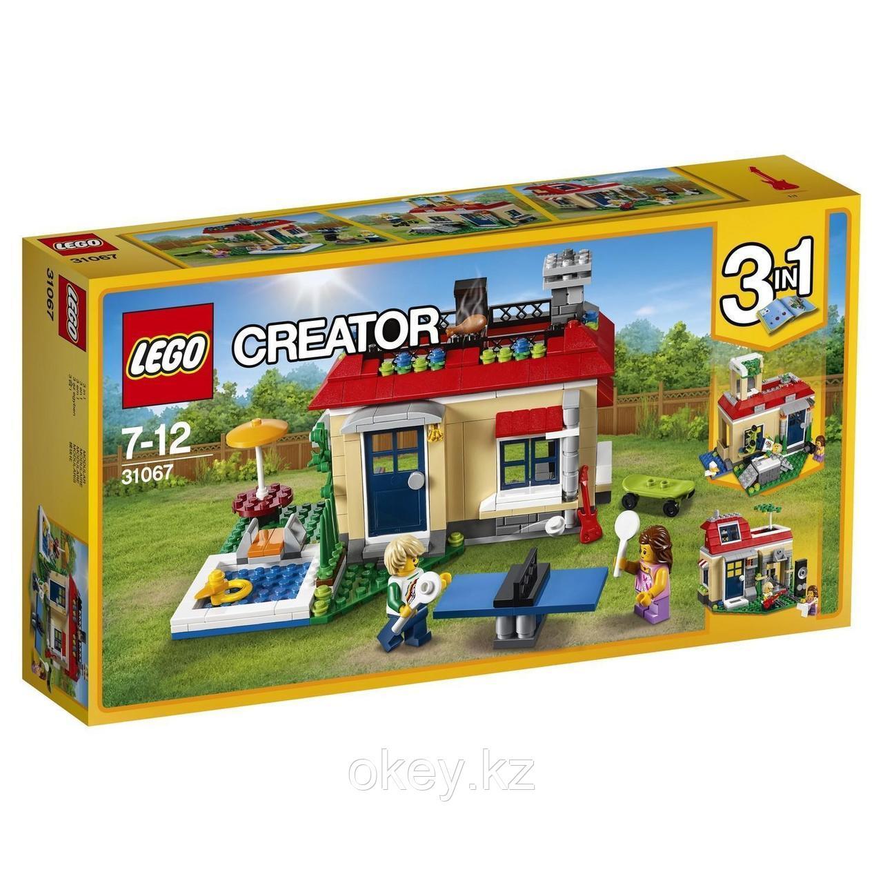 LEGO Creator: Вечеринка у бассейна 31067
