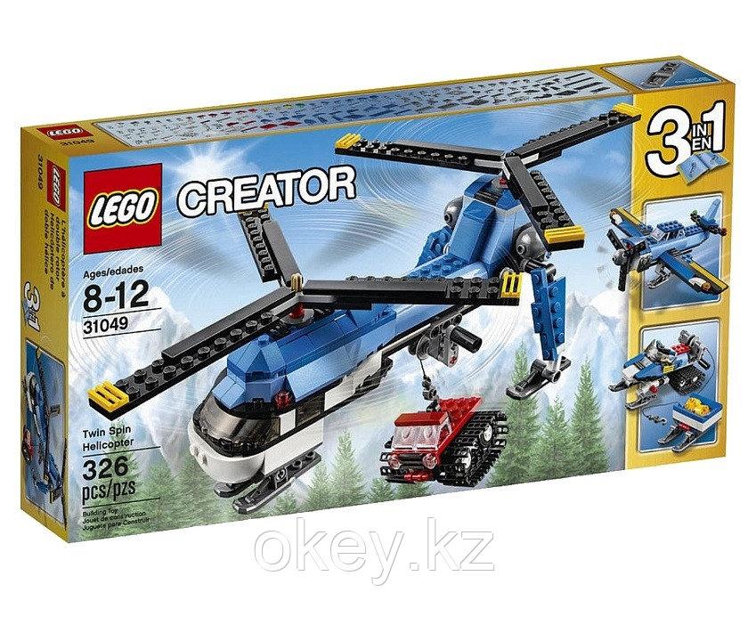 LEGO Creator: Двухвинтовой вертолёт 31049