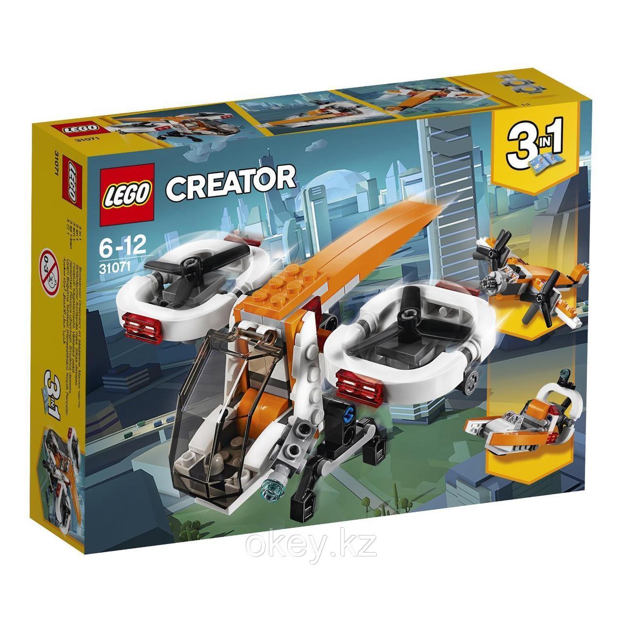 LEGO Creator: Дрон-разведчик 31071