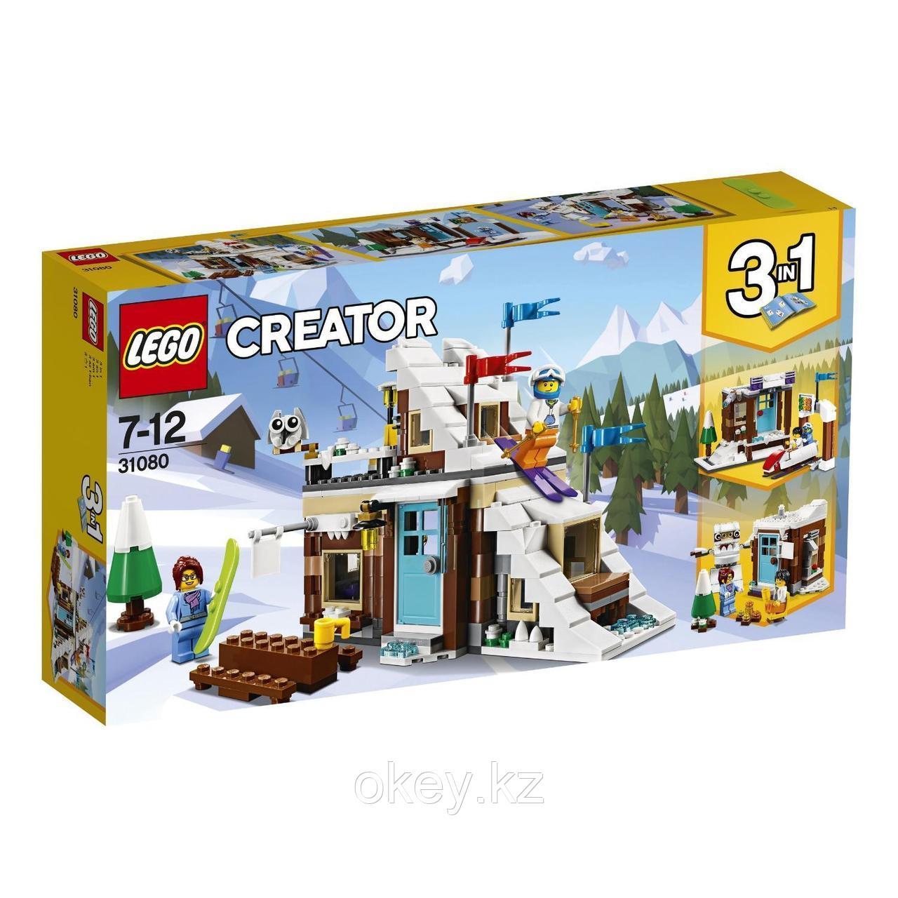 LEGO Creator: Зимние каникулы 31080