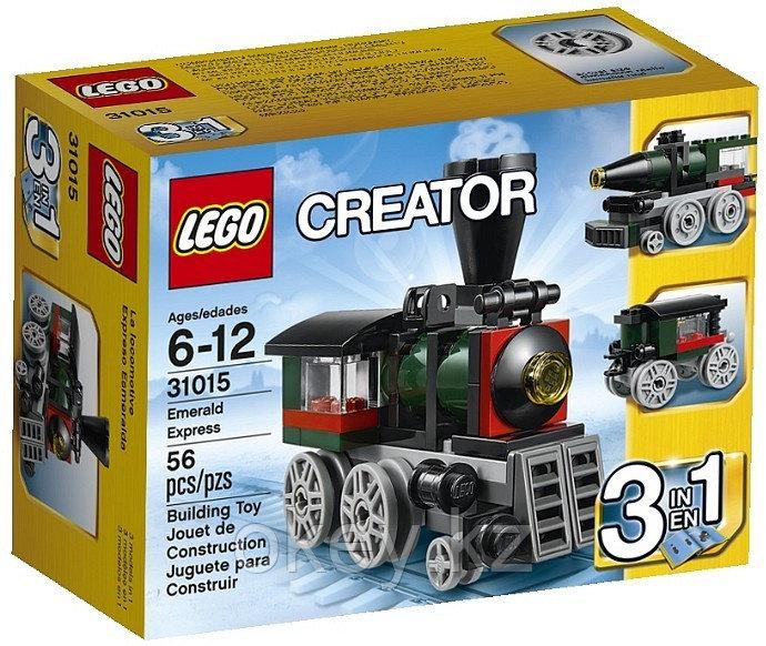 LEGO Creator: Изумрудный экспресс 31015