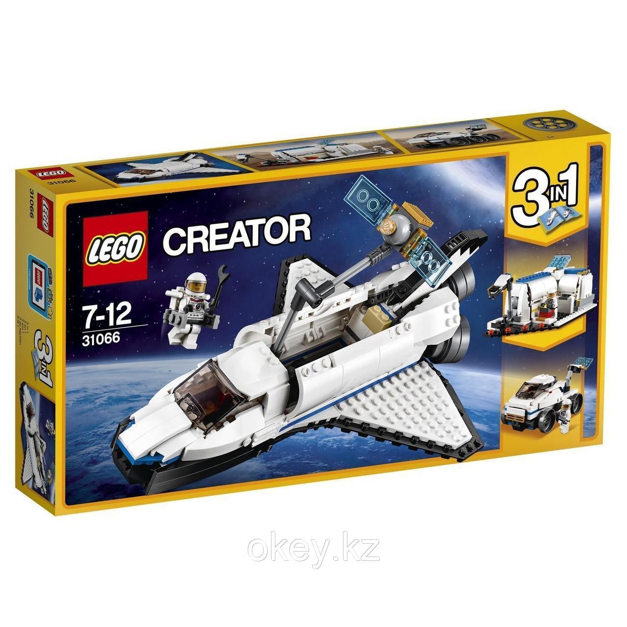 LEGO Creator: Исследовательский космический шаттл 31066