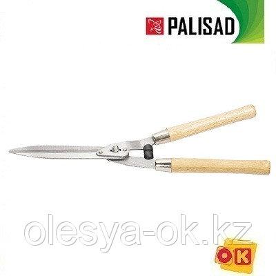 Кусторез, 580 мм, волнистые лезвия. PALISAD