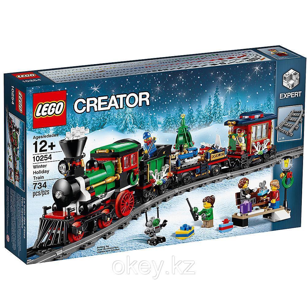LEGO Creator Expert: Новогодний экспресс 10254