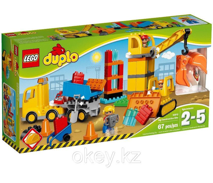 LEGO Duplo: Большая стройплощадка 10813