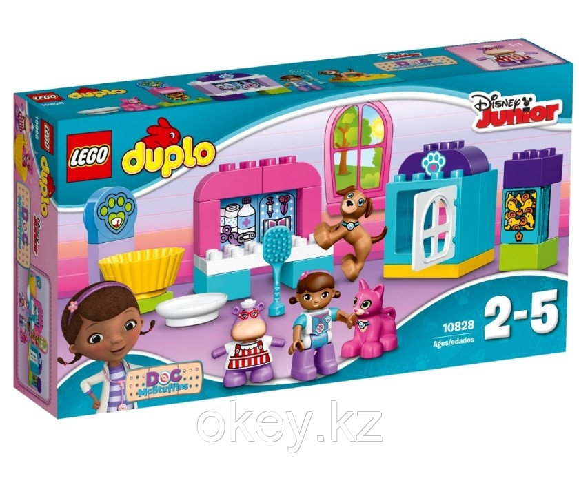 LEGO Duplo: Ветеринарная клиника доктора Плюшевой 10828