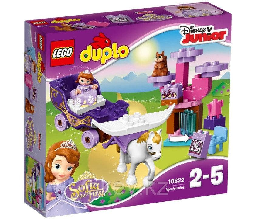 LEGO Duplo: Волшебная карета Софии Прекрасной 10822