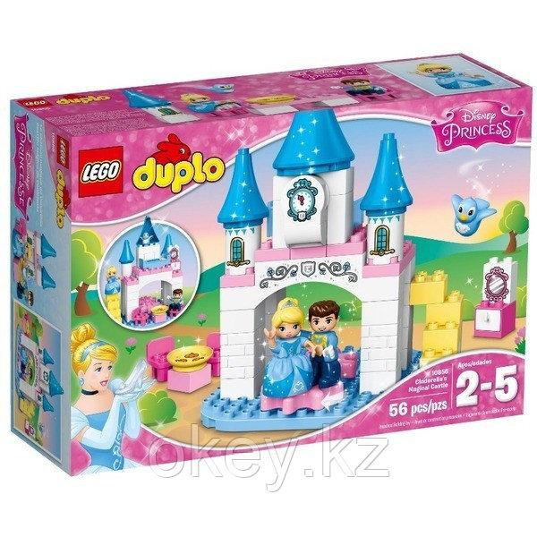 LEGO Duplo: Волшебный замок Золушки 10855