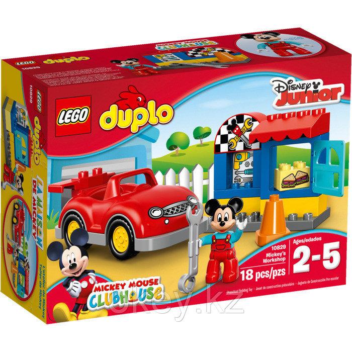 LEGO Duplo: Мастерская Микки 10829