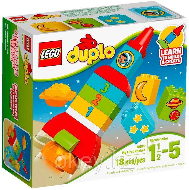 LEGO Duplo: Моя первая ракета 10815