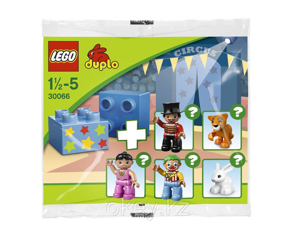 LEGO Duplo: Цирк 30066