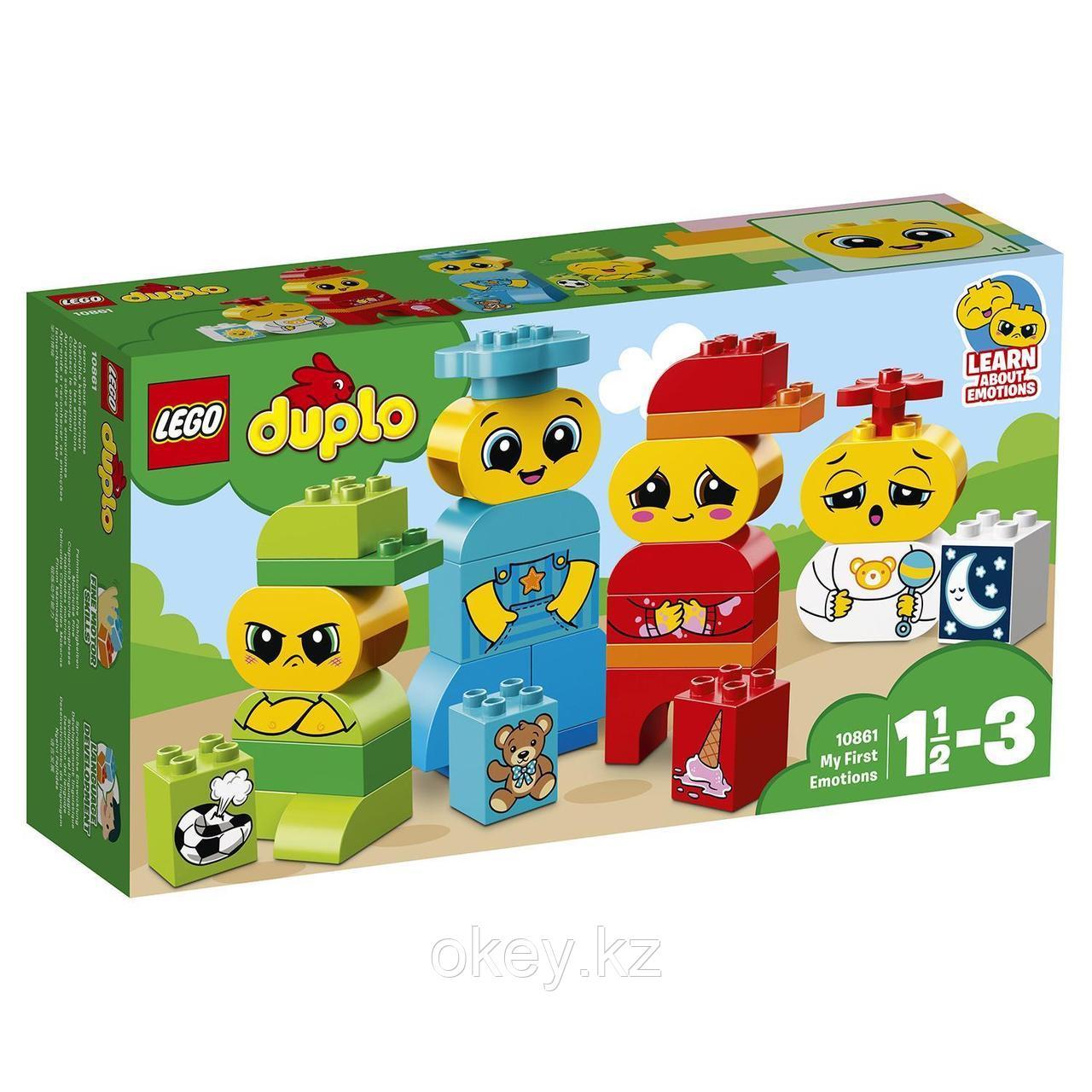 LEGO Duplo: Мои первые эмоции 10861