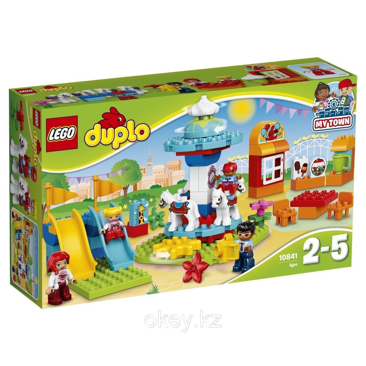 LEGO Duplo: Семейный парк аттракционов 10841